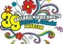 XXXIX Skierniewickie Święto Kwiatów, Owoców i Warzyw: 17-18 września 2016