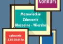 """XI EDYCJA KONKURSU """"WIERZBA""""!"""