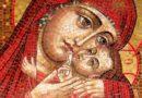 OTO MATKA TWOJA: Pierwsze w historii objawienie Maryi