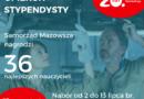 Mazowsze: Konkurs dla opiekunów stypendystów