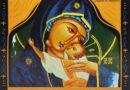 Lektura RN: Traktat o Traktat o doskonałym nabożeństwie do Njaświętszej Maryi Panny – od 03 października 2018